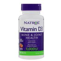 Vitamin D3 5000 IU (90таб)