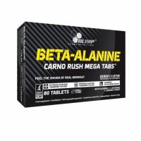Beta-Alanine Carno Rush (80таб)
